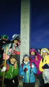 富士登山13