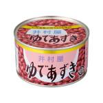 yude-adzuki-4goukan