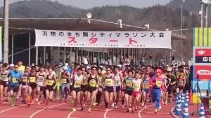 29関シティ4