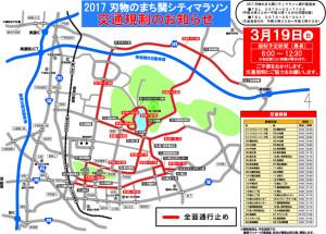 2017関シティ2