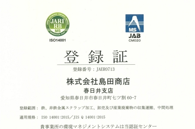 ISO2018-3pr2